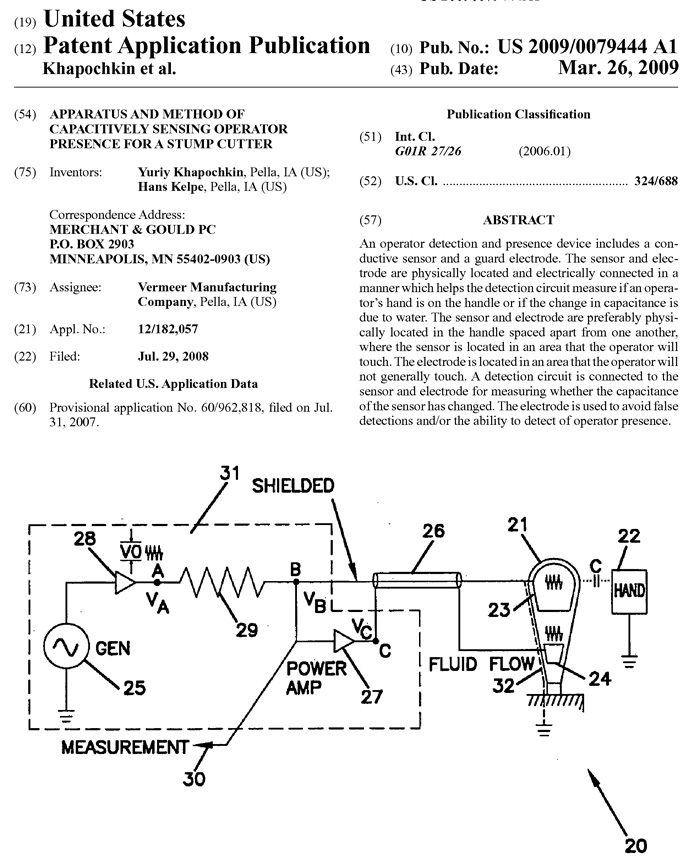 Vermeer OPS patent application