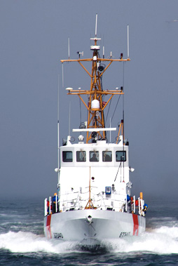 Halibut, a USCG Cutter