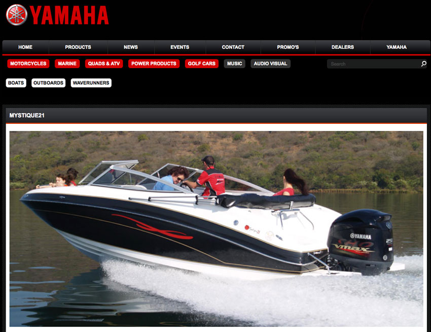 Yamaha bowrider ad from South Africa