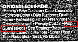 Correct Craft Nautique 1983 model options