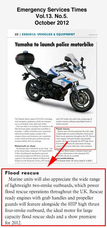 Yamaha ESS 2012 Display
